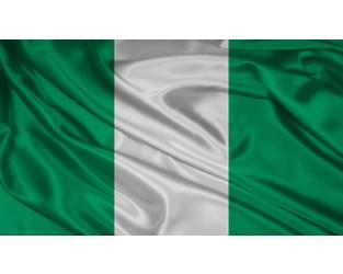 President Buhari signs off Nigeria's membership in ATI