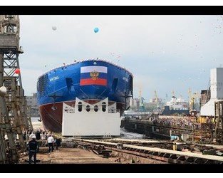 Video: World's most powerful nuclear icebreaker Arktika launched in Russia