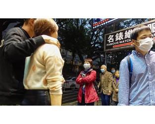 Coronavirus - Hong Kong insurance regulator suspends operations