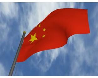China regulator calls on insurers to sponsor cat bonds in Hong Kong