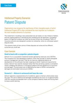 Intellectual Property Scenarios - Patent Dispute