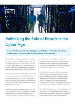 Rethinking the Role of Boards in the Cyber Age