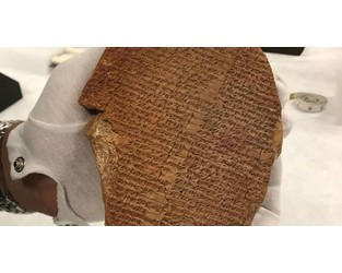 Looted Gilgamesh tablet returned to Iraq - The Art Newspaper
