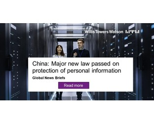 China: Major new law passed on protection of personal information
