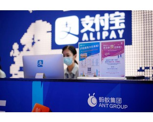 Ant Group gets Chinese nod for Hong Kong leg of $35 billion dual listing - sources - Reuters
