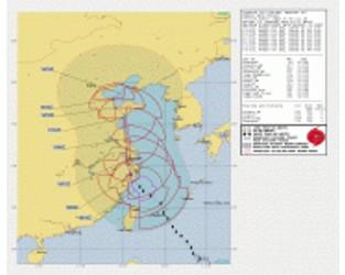 Weather Sentinel: Typhoon Lekima, Recent Typhoon Activity