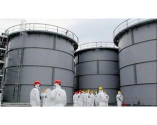 Japan May Dump Radioactive Water from Fukushima into Sea - Maritime Executive