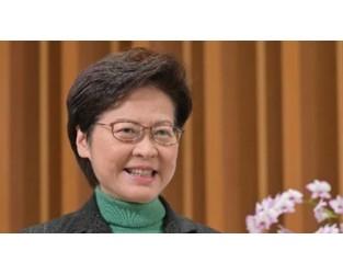 Hong Kong: 'A few imposing roadblocks ahead, including the pandemic': Carrie Lam