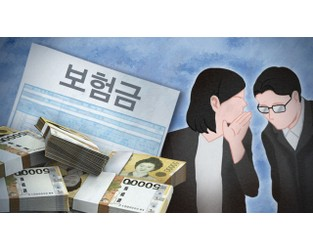 Insurance fraud hits fresh high in 2019 - Korea Herald