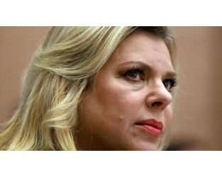 Sara Netanyahu cuts plea deal in catering fraud case - The National