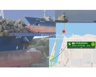 Cargo ship ran onto breakwater, damaged, Japan - FleetMon