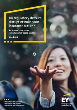 Do regulatory detours disrupt or build your insurance future?