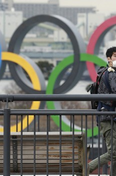 Tokyo Olympic Q&A: Officials try to explain how games happen - AP
