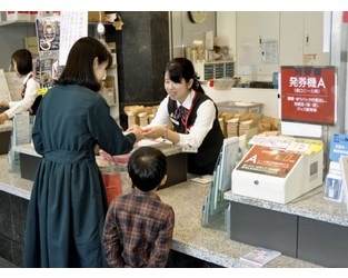 Japan Post to resume marketing of savings products after suspension due to irregularities - The Japan Times