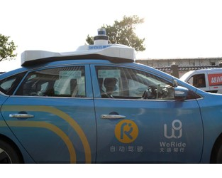 Nissan-backed startup WeRide gets California permit to test driverless vehicles - Reuters