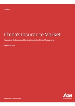 China's Insurance Sector: Navigating Challenges and Assuring Growth in a Time of Rebalancing