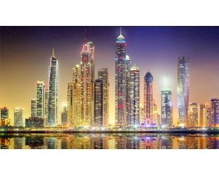 UAE: AMAN Insurance develops five-year plan, elects new board of directors