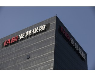 China's Revamp of Anbang Insurance Includes Moving Business to New Company