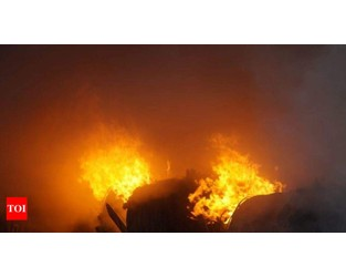 Massive fire engulfs Tata telecom company's godown, spreads to two adjacent factories - Times of India