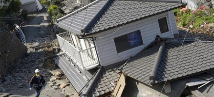 Podcast: Is Tokyo ready for the next big earthquake? - The Japan Times