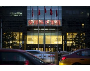 China Ends Two-Year State Custody of Troubled Anbang Insurance
