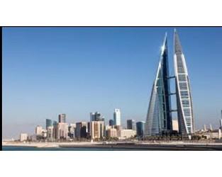 Bahrain: BKIC's 1Q net profit down 24% to $2.1m