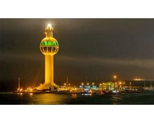 Saudi Arabia: SAMA and CMA sign agreement to establish FinTech centre