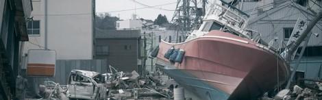 A Lookback at the 2011 Great East Japan (Tohoku) Earthquake