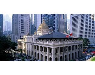 Hong Kong passes bill to reduce insurers' profit tax - Insurance Asia News