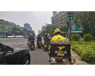 China: Insuring gig economy workers on the radar