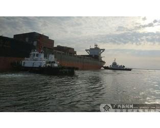 Cargo ship aground, Gulf of Tonkin UPDATE refloated, grounding cause - FleetMon