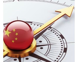 Report highlights EU-China relationship in insurance sector