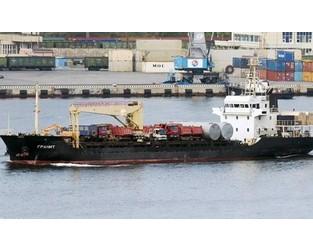 Russian cargo ship disabled, towed to Busan - FleetMon