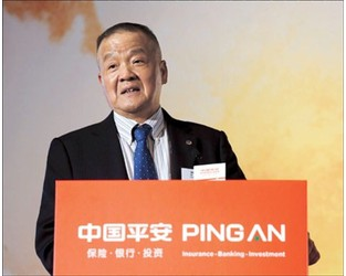 "Ping An's Ma Mingzhe: ""Now is the time for reform"" - Insurance Asia News"