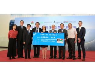Siemens Gamesa Gets Conditional Order from Taiwan - Offshorewind