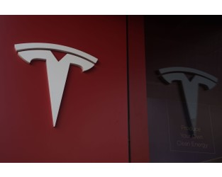 National Transportation Safety Board Probes Deadly Tesla Crash in Florida