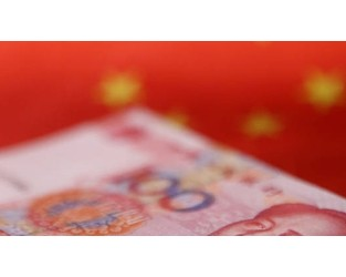 China: PICC Re to increase capital to CNY by US$145m
