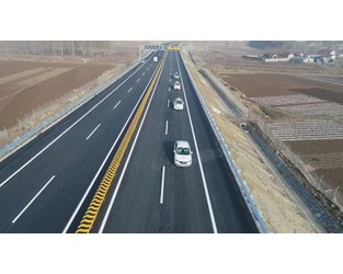 China Builds Site to Test Autonomous Cars in Highway Conditions - Bloomberg