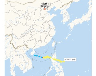 Peak Re Typhoon Alert on Storm Podul