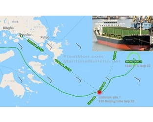 Bulk carrier collided with fishing boat, 1 dead 2 missing, China - FleetMon