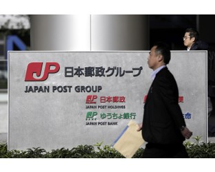 Japan Post's Insurance Unit to Buy Back About $4 Billion of Shares