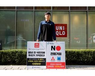 Uniqlo ad sparks protest, parody as South Korea-Japan dispute flares - Reuters