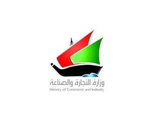 Kuwait - MoCI ponders suspension of more insurance firms, hike number to 12 - MENAFN